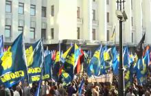 """Марш УПА """"Защитим украинскую землю"""" в Киеве: прямая трансляция"""