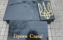 Вандалы совершили диверсию в Константиновке: злоумышленники снова разнесли памятник солдатам АТО - кадры