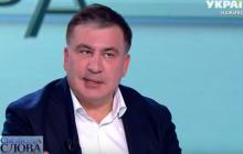 """""""У него два больших плана"""", - Саакашвили назвал главные цели Путина по Украине: видео"""