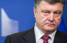 """""""Это была ошибка"""", - Порошенко назвал причину провала партии """"ЕС"""" на выборах в Раду"""