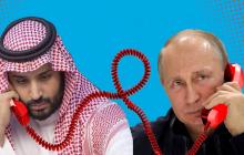ИноСМИ: звонок принца Саудовской Аравии и Путина закончился плохо, разговор был очень личным - они орали друг на друга