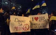 Ситуация в Донецке: новости, курс валют, цены на продукты 10.04.2016