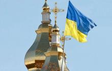 Стало известно, как на самом деле украинцы относятся к Томосу и ПЦУ