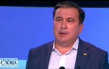 """Саакашвили сказал, что надо сделать с таможней: """"Там нет профессионалов, не будем себя обманывать"""""""
