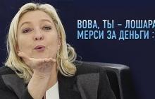 В российскую спину воткнули шпагу: Ле Пен пролетела как фанера над Парижем, но Путину денег не вернет – реакция соцсетей на итог выборов во Франции