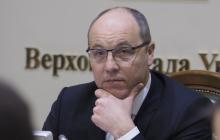 Парубий подписал важный документ, против которого выступали у Зеленского