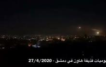 Сирия заявила об ударе Израиля по объектам у Дамаска: есть жертвы, кадры