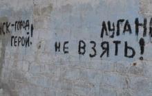 """Луганск показали на шестой год оккупации: мрачное видео о главных """"достижениях"""" предателей Украины"""
