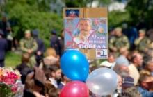 Коммунисты с георгиевскими ленточками провели митинг на Куликовом поле в Одессе
