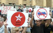 "СМИ Грузии: ""Оккупанты, you are not welcome!"""