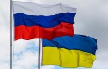 Продления Договора о дружбе между Украиной и Россией не будет: МИД РФ получил официальную ноту от Киева