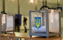 Еще один украинский мэр собрался идти в президенты