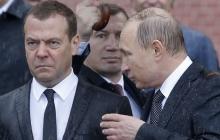 Обвал цен на нефть и новые санкции: власти России готовятся к самому худшему