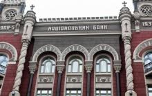 Нацбанк рассказал, как валютный кризис повлияет на неустойчивую экономику Украины