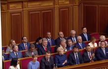 Порошенко на присяге Зеленского: кто из президентов Украины приехал на инаугурацию - кадры