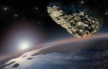 Гигантский астероид несется к Земле: украинский астроном раскрыл правду об угрозе человечеству