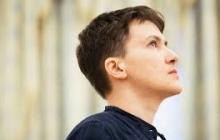 Из СИЗО в президенты: Савченко решила принять участие в выборах 2019