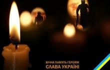 Светлая память герою! В бою под Зайцево погиб 22-летний солдат из Мукачево
