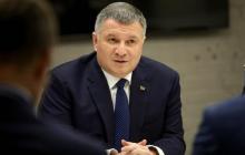Массовая стрельба в Броварах: Аваков выступил с отчетом по расследованию