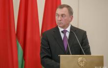Беларусь выдвинула ряд условий России и заставила Москву замолчать