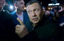 Владимира Соловьева поймали при бегстве в Италию - скандал набирает обороты