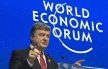 """""""Кибервойна России против всего мира – это глобальная опасность"""", – Петр Порошенко"""