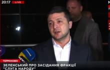 """""""Уже договорились"""", - Зеленский сообщил о компромиссе с рынком земли, все решится в понедельник"""