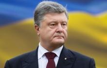 """""""Российские войска стоят на границе"""", - Порошенко сделал важное заявление о ситуации на Донбассе"""