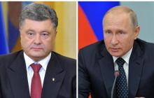 """""""Путин опаснее коронавируса"""", - Порошенко указал, откуда исходит реальная опасность"""