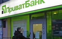 Советник Зеленского напугал перспективой для Приватбанка