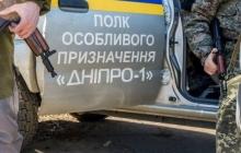"""Под подозрение в убийстве мирного жителя на Донбассе попал сотрудник батальона """"Днепр-1"""" - прокуратура рассказала подробности"""