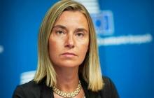 ЕС в ближайшие дни готов назначить серьезное наказание России за ее преступные деяния в Азовском море