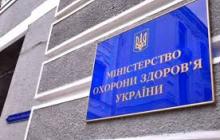 Сделайте это, чтобы не стать мишенью коронавируса: МОЗ обратился с важным сообщением к украинцам