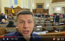 Гончаренко из зала Рады рассказал, кто может стать следующим премьером: названа фамилия