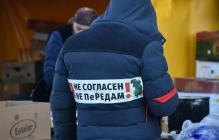 Ингуши со всего мира съезжаются на родину, чтобы дать бой Кремлю и Кадырову: сенсационная информация