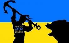 """Как Украине не потерять Одессу навсегда: """"В 2014-м регион чудом не стал оплотом сепаратизма, как Донбасс"""", - Найем"""