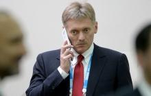 """""""Мы не понимаем..."""" - Песков растерян и выступил резко против защиты кораблей Украины со стороны НАТО на Азове"""