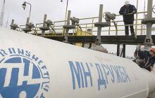 """Грязное """"черное"""" золото: в российской нефти обнаружили опасное вещество"""