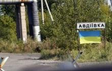 Российские наемники пошли в наступление: боевики из Градов обстреляли Авдеевку - в Сети появились кадры