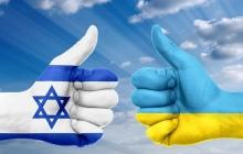 Резонансное голосование в ООН: кто потеряет больше от разрыва отношений Украины и Израиля?