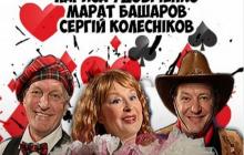 СБУ разрешила въезд в Украину актерам РФ, посещавшим Крым: пограничники разобрались с ними по-своему
