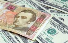 Что происходит с курсом гривны в обменках Украины