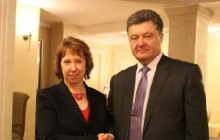 Петр Порошенко проводит встречу с представителем ЕС Кэтрин Эштон