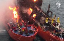 """СК """"слил"""" в Сеть кадры полыхающих танкеров в Керченском проливе, обнаживших схему поставок газа в Сирию"""