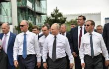 """Кремль """"слил"""" в Интернет """"знаковое"""" фото Путина и сильно его подставил - открылась правда"""