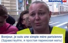 """На """"Первом канале"""" появилась """"мать из Франции"""", она же тетя распятого мальчика, жена иранского офицера, беженка из Сирии - соцсети взорвались"""