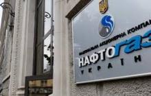 """В """"Нафтогазе"""" рассказали, как накажут """"Газпром"""", если тот не пойдет на уступки"""
