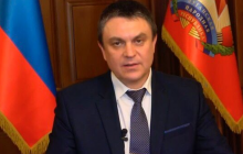 """Запрет на выезд в Украину из """"ЛНР"""": Пасечник подписал новый указ"""