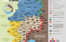 Карта АТО: Расположение сил в Донбассе от 02.04.2015