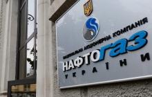 """""""Поединок будет напряженным"""", - """"Нафтогаз"""" поставил ультиматум """"Газпрому"""", рискующему лишиться $12 млрд"""